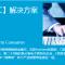 shopnc b2b2c去版权—和谐社会,请多支持官方正版!