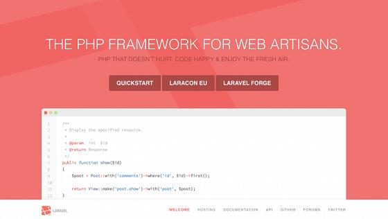 k11 网站建设中常见的20种优秀PHP框架